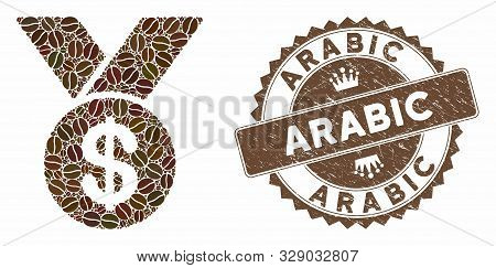 Mosaic Bestseller Medal And Grunge Stamp Watermark With Arabic Caption. Mosaic Vector Bestseller Med