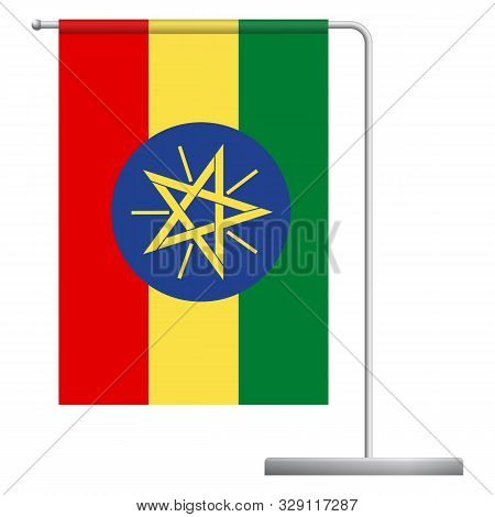 Ethiopia Table Flag. Metal Flagpole. National Flag Of Ethiopia Vector Illustration