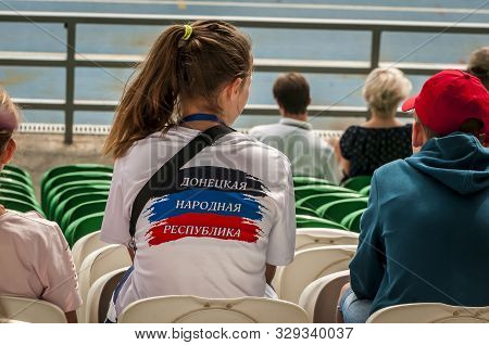 Ufa, Russia. July 12, 2019. A Teenage Girl At A Stadium In A Shirt With A Logo Of Donetsk People S R