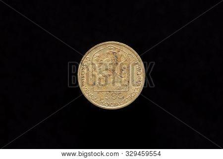 Czechoslovak Socialist Republic Old 20 Haleru, 20h Coin From 1983, Obverse Showing The Socialist Coa