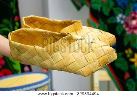 Old Bast Shoes - Traditional Russian Footwear. Vintage Russian National Shoes - Lapti, Bast Sandals.