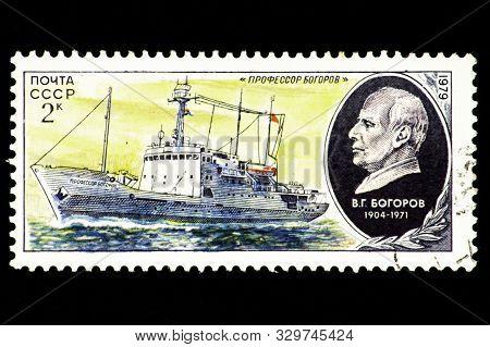 07.24.2019 Divnoe Stavropol Territory Russia Postage Stamp Ussr 1979 Professor Bogorov A Ship And Ba