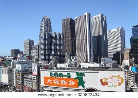 Tokyo, Japan - August 5, 2015: Skyscraper Of Shinjuku In Tokyo On August 5, 2015 In Japan. It Is The