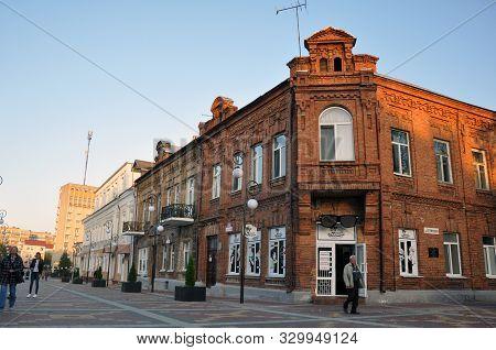 Ordinary City Historical Building. Pinsk City. Napoleon Horde House