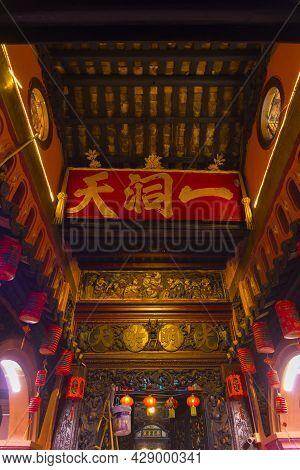 Ho Chi Minh, Vietnam - Oct 18, 2019 : Unidentified People Make A Merit Inside Jade Emperor Pagoda Or