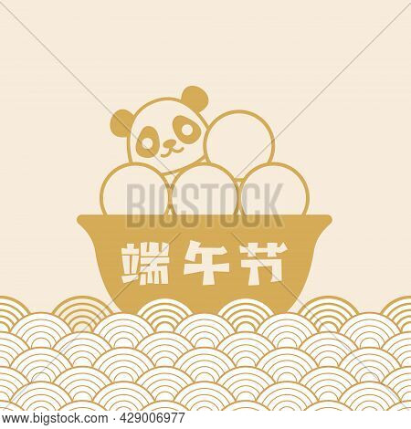 Tangyuan Rice Balls. Gold Bowl Icon Floating In The Waves. Inscription In Chinese Dragon Boat Festiv