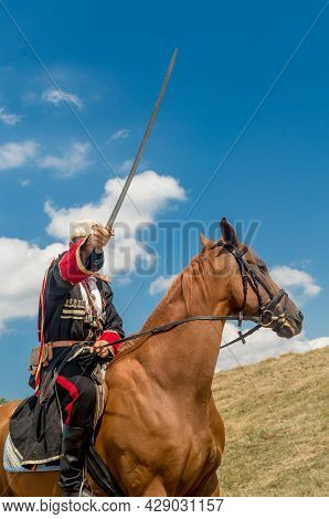 Gabrovo, Bulgaria - August 24, 2019. Shipka - Russian Officer On Horseback In The Re-creation Of His