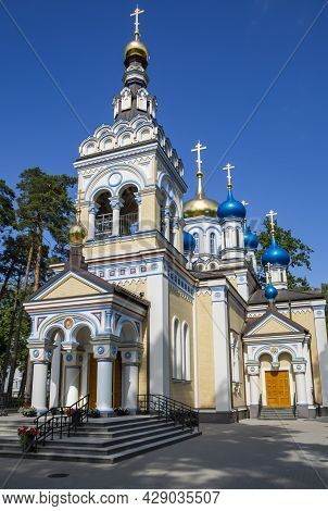 Church Of Our Lady Of Kazan In Jurmala, Latvia.