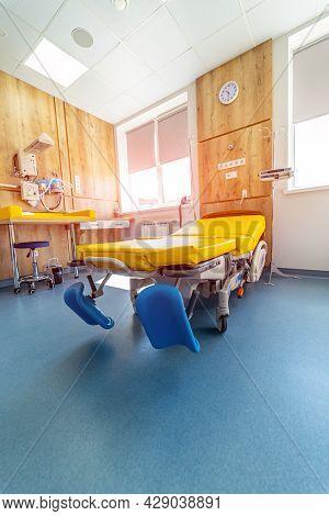 Empty New Stylish Ward For Childbirth. Maternity Hospital Modern Ward.