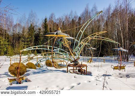 Broken Construction Of A Children's Carousel On The Territory Of An Abandoned Children's Camp. Forme