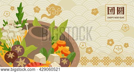 Taiwan Traditional Holiday Food Banner. The Ingredients Are Seafood, Vegetables, Mushrooms. Modern S