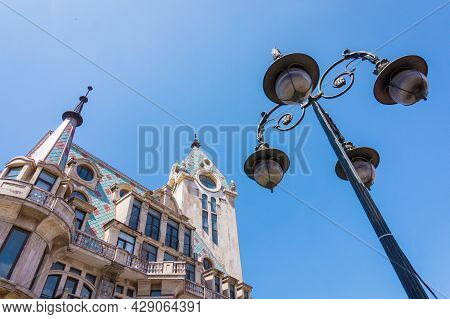 Batumi, Georgia - July 2, 2021: Architecture Of Batumi Europe Square Or Era Square In Georgia And Ol