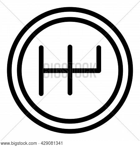 Car Gearbox Icon Outline Vector. Auto Gear. Engine Level