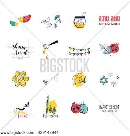 Jewish Religious Symbols And Icon Set . Rosh Hashanah, Yom Kippur And Sukkot, Jewish New Year Holida