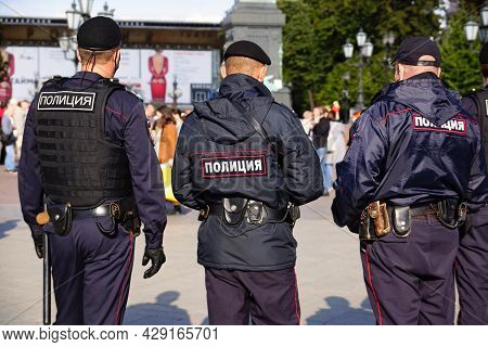 Moscow, Russia - August 29, 2020. Three Police Officers On Duty. Moscow Police Officers Patrol The C