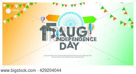 Indian Independence Day With Text 15th August