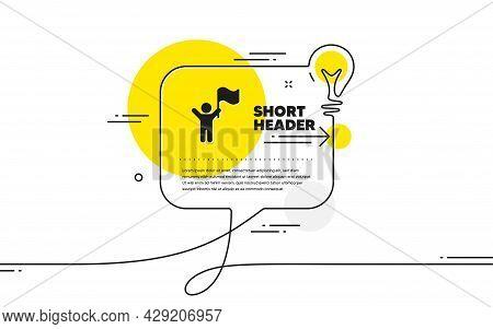 Leadership Icon. Continuous Line Idea Chat Bubble Banner. Success Flag Sign. Winner Symbol. Leadersh