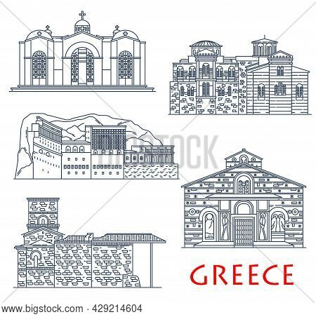 Greece Architecture Buildings, Greek Antique Church, Monastery And Chapel. Antique Greece Travel Lan