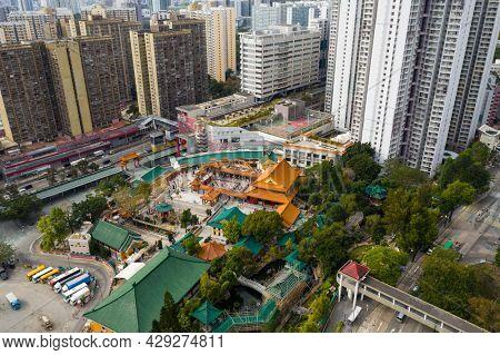 Wong Tai Sin, Hong Kong 22 January 2021: Hong Kong city, Wong Tai Sin temple