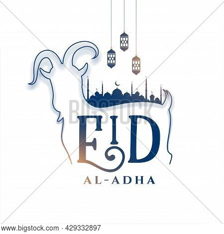 Elegant Eid Al Adha Festival Card Design Vector Illustration