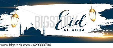 Beautiful Eid Al Adha Bakrid Festival Holiday Banner Design Vector Illustration