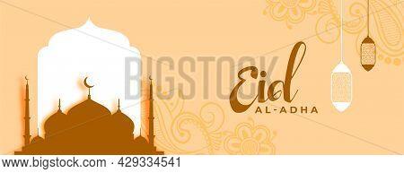 Arabic Eid Al Adha Blessing Banner Design Vector Illustration