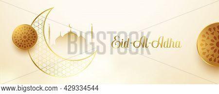 Eid Al Adha Golden Premium Banner Design Vector Illustration