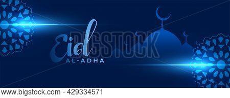 Nice Blue Eid Al Adha Bakrid Festival Holiday Banner Design Vector Illustration
