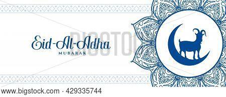Decorative Eid Al Adha Festival Banner Design Vector Illustration