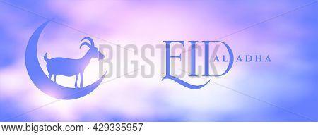 Eid Al Adha Cloudy Festival Banner Design Vector Illustration