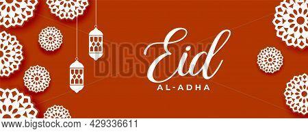 Eid Al Adha Flat Arabic Style Banner Design Vector Illustration
