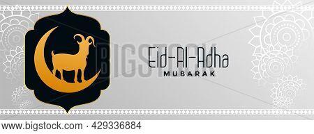 Eid Al Adha Festival Wishes Banner Design Vector Illustration