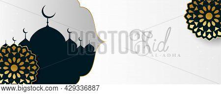 Eid Al Adha Islamic Bakrid Festival Decorative Banner Design Vector Illustration