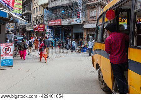 Kathmandu, Nepal - September 11, 2020: Kathmandu Inner City Still Marked From The Earthquake Disaste