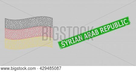 Mesh Polygonal Waving Germany Flag And Distress Syrian Arab Republic Rectangle Stamp. Abstraction Is