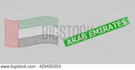 Mesh Polygonal Waving United Arab Emirates Flag And Distress Arab Emirates Rectangle Seal. Carcass M