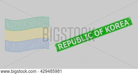 Mesh Polygonal Waving Gabon Flag And Distress Republic Of Korea Rectangle Stamp Seal. Abstraction Is