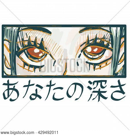 Japanese Slogan With Manga Style Faces Translation Your Depth. Vector Design For T-shirt Graphics, B