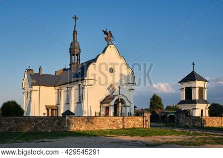 Old Ancient Church Of St Michael The Archangel In Bogdanovo Village, Volozhin District, Minsk Region