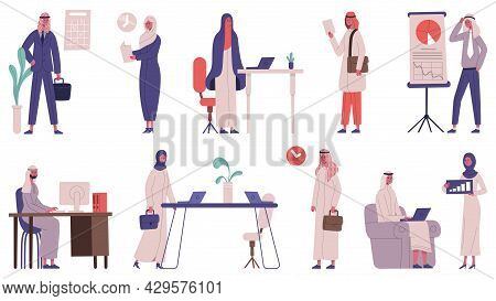 Arab Islamic Office Team Business People Characters. Male And Female Business Partners Vector Illust