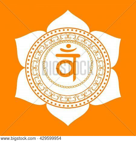 Line Drawing.the Second Swadhisthana Chakra With The Hindu Sanskrit Seed Mantra Vam . Orange Is A Fl