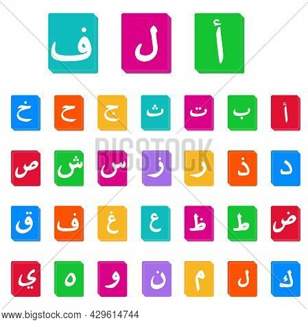 Arabic Alphabet On Colorful Background. Kids Arabic Calligraphy Fonts. Abc Letters. Vector Illustrat
