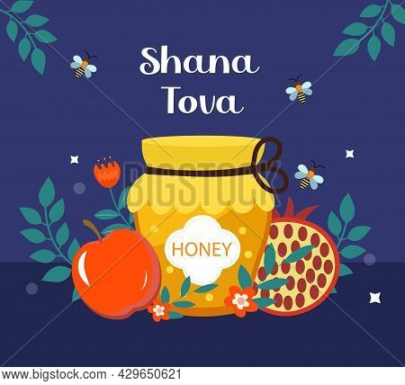 Happy Rosh Hashanah Greeting Card. Shana Tova Template For Your Design With Traditional Symbols And