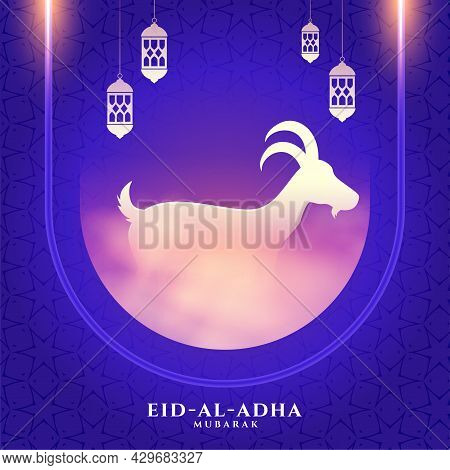 Islamic Eid Al Adha Festival Card With Goat Design Vector Illustration