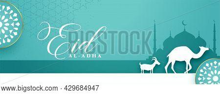 Eid Al Adha Bakrid Festival Banner Design Vector Illustration
