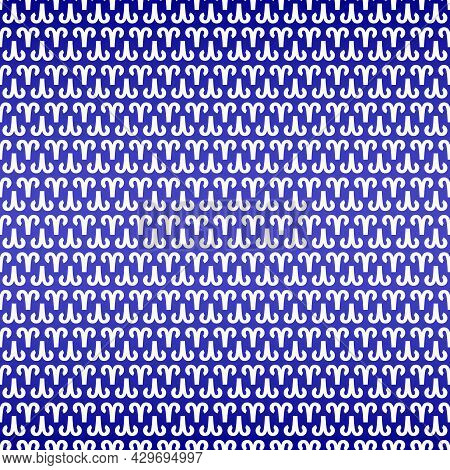 Seamless Pattern With Zodiac Sign Aries. For Textile, Wallpaper And Background Design. Vector Illust