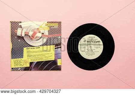 7-inch Vinyl Record Soviet Pops. Collection Of Songs By The Famous Soviet Singer Igor Sklyar. Record
