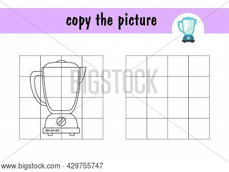 Children S Mini-game On Paper, Repeat The Drawing Of The Smoothie Blender. Copy The Mixer Picture Us