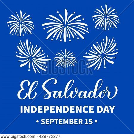 El Salvador Independence Day Typography Poster. National Holiday Celebrated On September 15. Vector