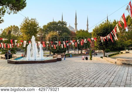 Istanbul, Turkey - September 11, 2017: This Is The Memorial Mehmet Akif Ersoy Park With Fountains In